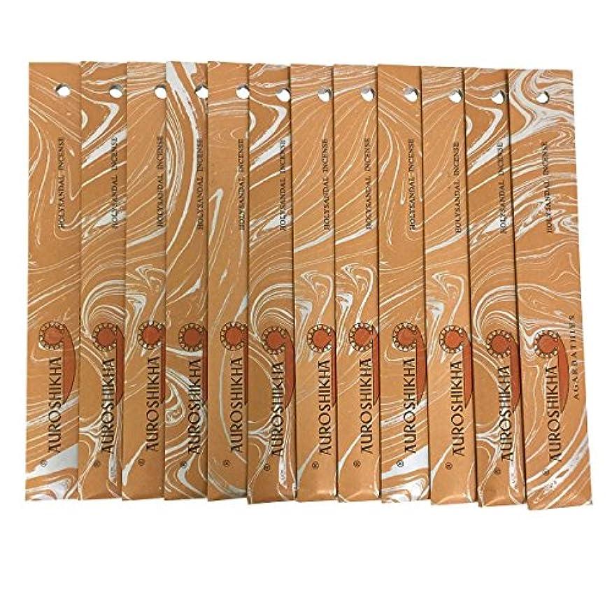 普通に憤るハーネスAUROSHIKHA オウロシカ(HOLYSANDALホーリーサンダル12個セット) マーブルパッケージスティック 送料無料