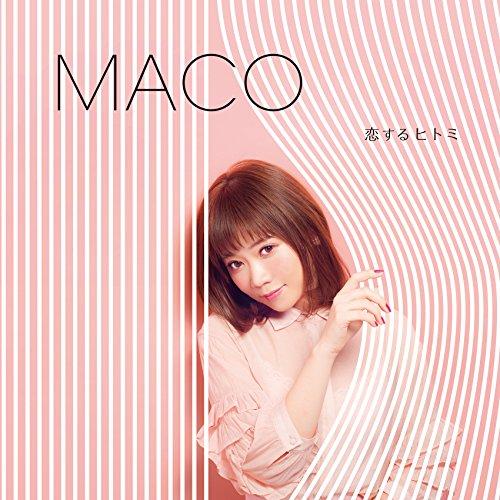 恋するヒトミ(初回限定盤)(DVD付)