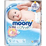 Moony Tape Diaper, Small, 84 Count