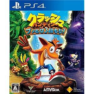 【PS4】クラッシュ・バンディクー ブッとび3...の関連商品1