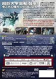 インデペンデンス・デイ:リサージェンス [DVD] 画像