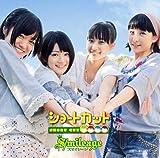 ショートカット【初回生産限定盤B】