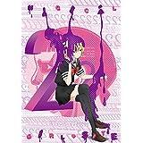 【Amazon.co.jp限定】魔法少女サイト 第2巻<初回限定版>