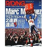 ライディングスポーツ縠年1月号 Vol.420