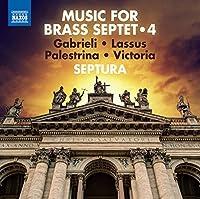 Victoria:Brass Septet Music [Septura] [Naxos: 8573526] by Septura