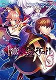 フェイト/エクストラ CCC FoxTail(5) (角川コミックス・エース)