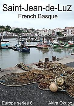 [大久保 明]のサン・ジャン・ド・リュズ写真集・フレンチ-バスク(撮影数75):ヨーロッパシリーズ8