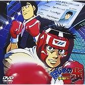 はじめの一歩 VOL.3 [DVD]