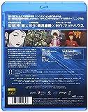 パプリカ [Blu-ray] 画像