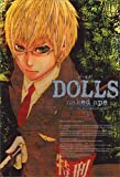 DOLLS (3) (ZERO-SUM COMICS)