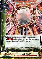 神バディファイト S-UB02 祀法 火御鏡(レア) ミラクルファイターズ~ふたりはミコ&メル~ | カタナW 電神/防御 魔法