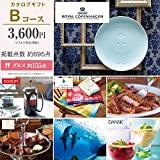 Bコース カタログギフト 千趣会オリジナル