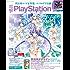 電撃PlayStation Vol.632 【アクセスコード付き】<電撃PlayStation> [雑誌]