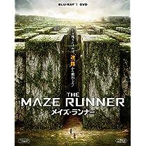 メイズ・ランナー 2枚組ブルーレイ&DVD(初回生産限定) [Blu-ray]