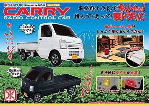 SUZUKI(スズキ) CARRY(キャリイ) R/C スズキ株式会社承認済みラジオコントロールカー...