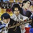 ドラマCD オジサマ専科Vol.11 A Wonderful Holiday~おしゃれ休日~
