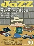 JAZZ JAPAN(ジャズジャパン) Vol.90