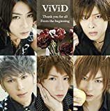 Thank you for all♪ViViDのCDジャケット