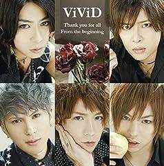 ViViD「Thank you for all」のジャケット画像