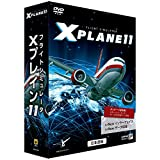 FLIGHT SIMULATOR X PLANE 11 [日本語版] [WIN]