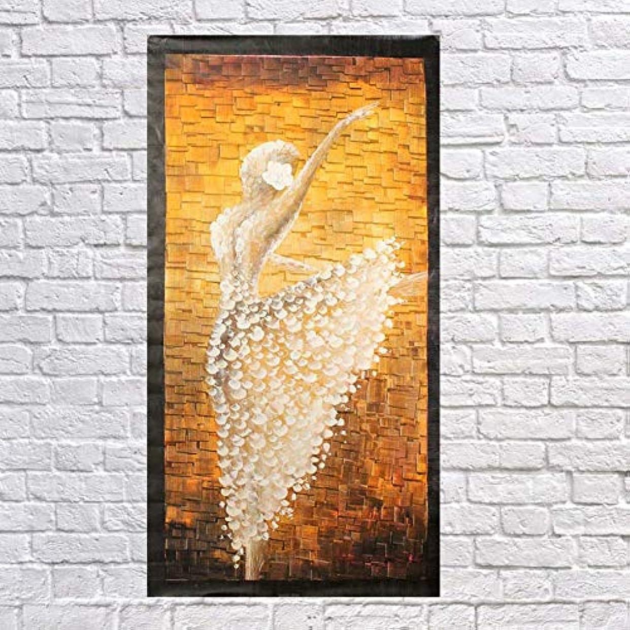 炎上アラブステレオWZYYH フレームなし手作り抽象踊る白い花キャンバスに油絵写真壁の画像画像の部屋家の装飾