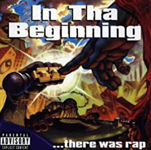 In Tha Beginning...There...