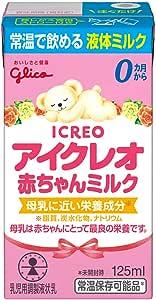 アイクレオ 赤ちゃんミルク 125ml×12本入り 常温で飲める液体ミルク 【0ヵ月から】