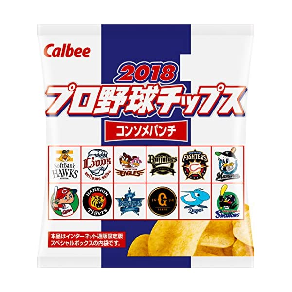 カルビー 2018プロ野球チップス スペシャル...の紹介画像2