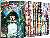 7SEEDS コミック 1-31巻セット (フラワーコミックスアルファ)