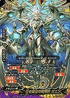 バディファイトX(バッツ)/白き創世の超竜神 ガエン(超ガチレア)/伝説バディ大集結!