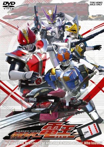 仮面ライダー電王 VOL.11 [DVD]の詳細を見る