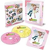 「こどものおもちゃ」小学生編Blu-rayBOX