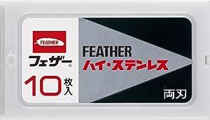 フェザー ハイ・ステンレス 両刃 10枚入 (箱)
