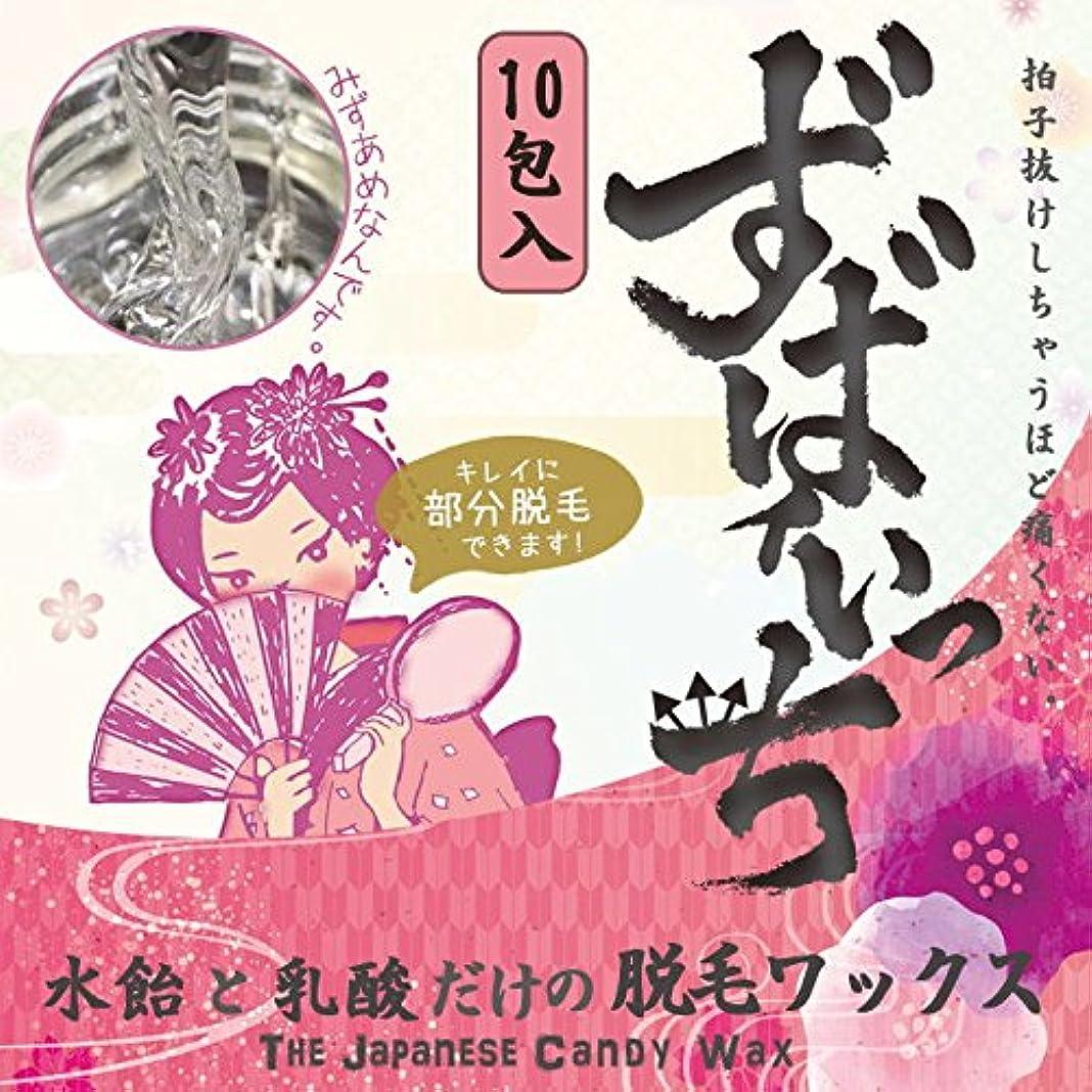 締めるディスパッチ薬局ズバイッチ100g (10g×10包) ザ ジャパニーズ キャンディワックス 水飴脱毛WAX