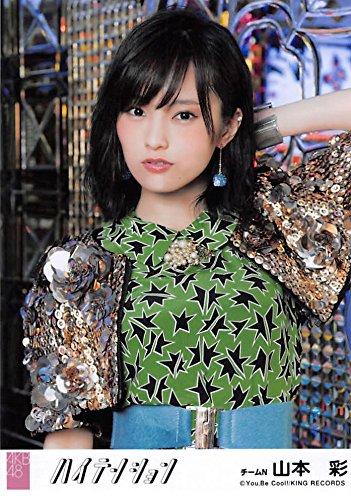 【山本彩】 公式生写真 AKB48 ハイテンション 劇場盤 選抜Ver.