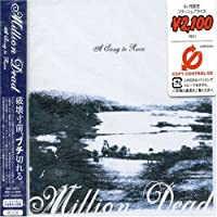 Song to Ruin by Million Dead (2007-01-01)