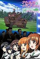 ガルパン 小林源文 戦争漫画家 コロコロアニキに関連した画像-06