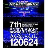 THE IDOLM@STER 7th ANNIVERSARY 765PRO ALLSTARS みんなといっしょに! 120624 [Blu-ray]