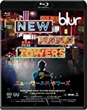 blur:NEW WORLD TOWERS[Blu-ray/ブルーレイ]