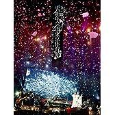 【早期購入特典あり】和楽器バンド大新年会2017東京体育館 -雪ノ宴・桜ノ宴- (DVD3枚組) (スマプラ対応) (初回生産限定盤A)