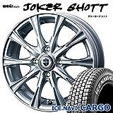 【4本セット】【12インチ】 145R12 6PR LT GOOD YEAR (グッドイヤー) ICE NAVI CARGO(アイスナビ カーゴ)運びのプロが選ぶVAN用スタッドレスタイヤ / WEDS(ウエッズ) JOKER SHOTT(ジョーカー ショット) 12X4.0J 4H-100 +42 人気のWEDS製!! JWL-T VIA規格適合品 塩水耐久試験1,000時間クリア 【 新品スタッドレスタイヤ(冬)ホイール 】組込・バランス調整・窒素充填済みでお届け ● 軽商用車用