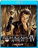 バイオハザードIV アフターライフ [Blu-ray] 画像