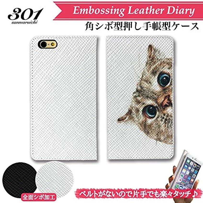 感嘆符徐々にストレンジャー301-sanmaruichi- iPhone6splus ケース iPhone6plus ケース 手帳型 おしゃれ cat ネコ 猫 A シボ加工 高級PUレザー 手帳ケース ベルトなし