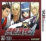 逆転裁判4-3DS