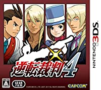 カプコン127%ゲームの売れ筋ランキング: 354 (は昨日805 でした。)プラットフォーム:Nintendo 3DS(13)新品: ¥ 3,229¥ 1,30061点の新品/中古品を見る:¥ 988より
