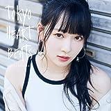 【Amazon.co.jp限定】TOKYO HEART BEATS(初回限定盤)(2CD)(特典:メガジャケ付)