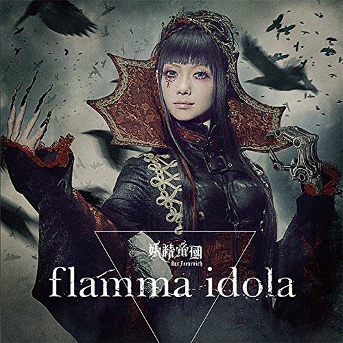 flamma idola