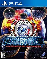 地球防衛軍4.1 THE SHADOW OF NEW DESPAIR - PS4