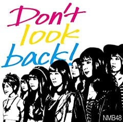 NMB48(山田菜々)「みんな、大好き」のジャケット画像