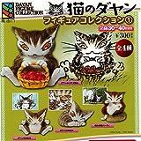 カプセル 風ハ西カラ 猫のダヤン フィギュアコレクション1 全4種セット